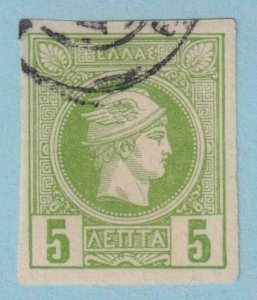 GREECE 66  USED - NO FAULTS EXTRA FINE!