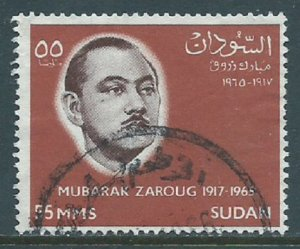 Sudan, Sc #190, 55m Used