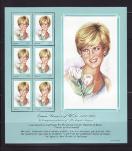 Uganda 1519 Sheet Set MNH Princess Diana (A)