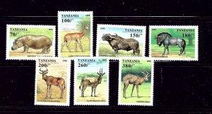 Tanzania 1380-86 MNH 1995 Hoofed Animals    #2