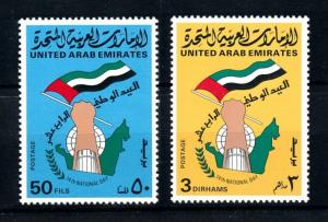 [91372] United Arab Emirates UAE 1985 National Day  MNH