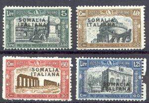 Somalia Sc# B17-B20 MNH 1927 Semi Postal Overprint