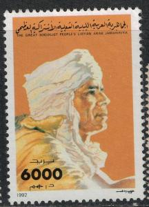 Libya 1992 SC 1424 High Value MNH SVC$ 80.00