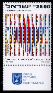 1983 Israel 927 Israel - 35 Years of Independence 2,20 €