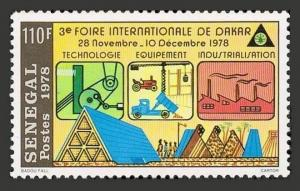 Senegal 490,MNH.Michel 679. 3rd International Fair,Dakar,1978.Homes & Industry.
