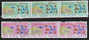 Philippines #1108,1109 used strips of 3.  First National City Bank - 70 years.