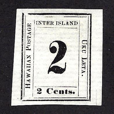 Hawaii 24 Mint,NG... Laid Paper... PSAG Cert... Plated 7-A,TypeVI,Pos 6... XF++