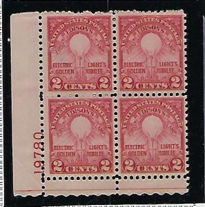 US #655  1929 ELECTRIC LIGHT -  PLATE# BLOCK OF 4  -MINT NEVER HIGED