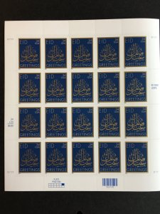 2001 sheet 34-cent EID Greetings stamps Sc# 3532
