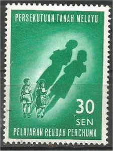MALAYA, 1962, MH 30s, Educations. Scott 110