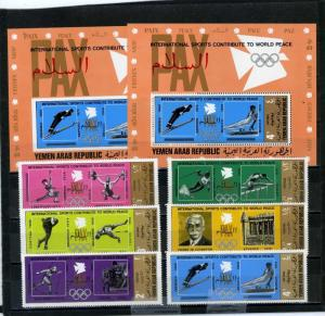 YEMEN ARAB REPUBLIC 1971 WINTER OLYMPIC GAMES SET OF 6 STAMPS & 2 S/S MNH