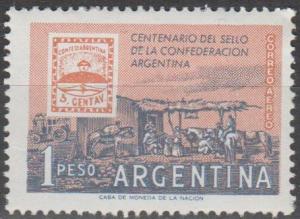 Argentina #C73  MNH F-VF (SU599)