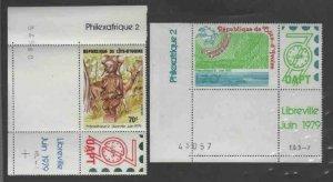IVORY COAST #512-513 1979 PHILEXAFRANQUE II MINT VF NH O.G