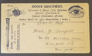 Ahmedabad India New York Doshi Brothers Illustrated Optician Advertising Cover