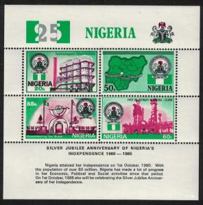 Nigeria 25th Anniversary of Independence MS SG#MS499