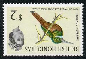 British Honduras SG212w 1962 2 Dollar Bird Wmk INVERTED M/M