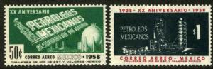 MEXICO C243-C244 Nationalization of Oil Ind. 20th Aniv. MNH