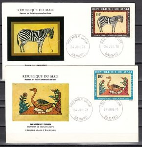 Mali, Scott cat. C336-C337. Art issue. Zebra shown. 2 First day covers. ^