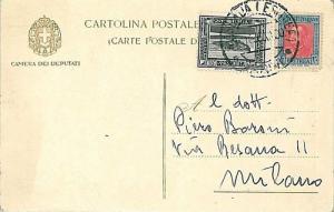 SOMALIA ITALIANA: PITTORICA: usato in ERITREA - BELLA!