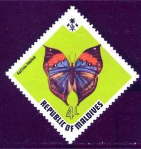 Maldive; 1973: Sc. # 450: */MH Single Stamp
