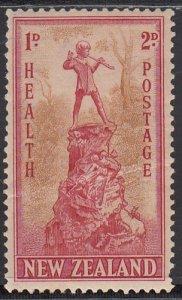 New Zealand, Sc B27, MNH, 1945, Health, Fault: Fold