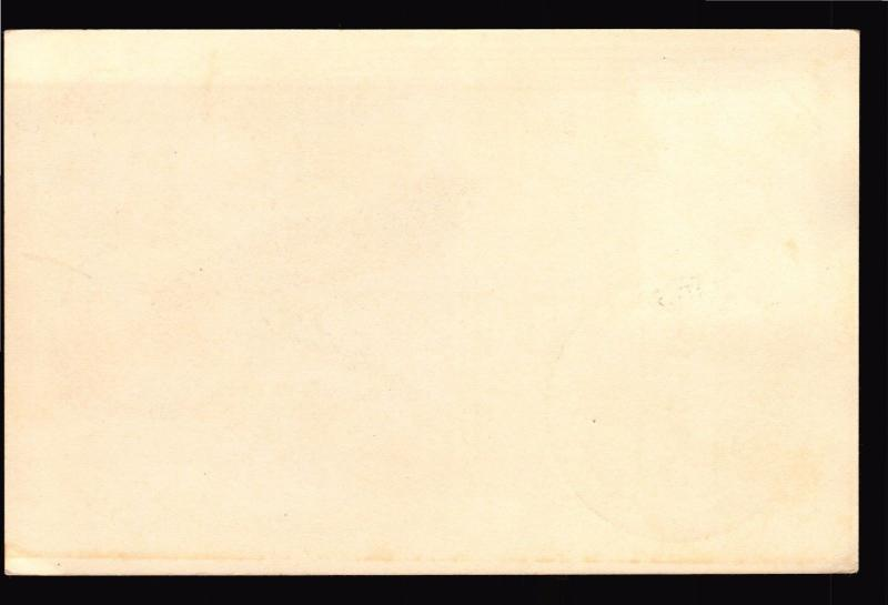 1963 URUGUAY BIRD  MAXI CARD MAXIMUM cALANDRIA MIMUS SATURNINUS
