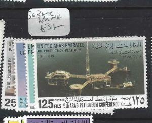 UNITED ARAB EMIRATES   (P1404B)  OIL  SG 31-4  MNH