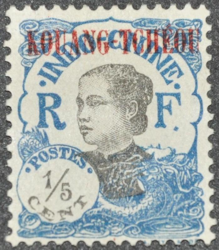 French Offices Abroad - Kwangchowan Scott #55 - UNUSED