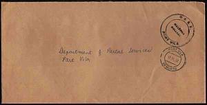 NEW HEBRIDES VANUATU 1992 Offical cover ex Vila : Malapoa College frank....33624