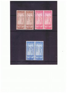 Pair of Egypt Scott # 105-107 stamps  MNH but foxing on Scott #107
