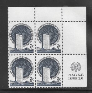 United Nations #10 MNH  Margin Inscription Block of 4
