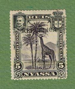 1918 Nyassa Mi#65, Sn#64, Yt#65, Sg#66, Mu#65 MH