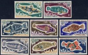 Scott #37-44 Fish MNH
