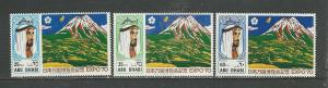 Abu Dhabi Scott catalogue # 68-70 Unused HR