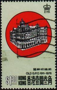 Hong Kong. 1976 $1.30 S.G.357 Fine Used