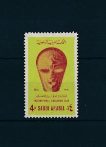 [51695] Saudi Arabia 1971 International education year Unesco MNH