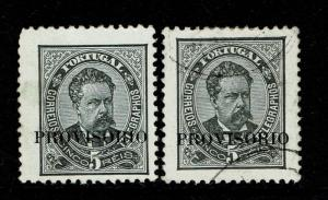 Portugal SC# 79, Mint No Gum and Used, see notes - Lot 052117