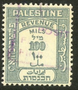 PALESTINE REVENUES 1927 100m ROUGH THICK PAPER VARIETY Bale 261a VFU