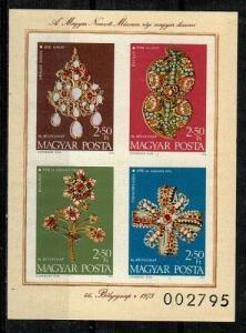Hungary Scott B306 Mint NH Imperf (Catalog Value $25.00)