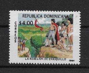 DOMINICAN REPUBLIC STAMP MNH #JULIO CV12