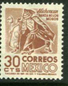 MEXICO 879a, 30¢ 1950 Definitive 2nd Printing wmk 300. MINT, NH. F-VF.