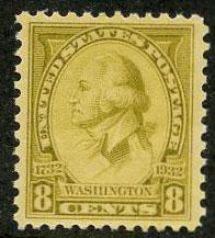 US Scott #713 Mint, XF, NH