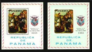 Panama #485F & imperforated 2  MNH s/s Art Painting Portuguese ship vessel cv$18