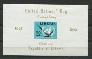 Liberia 1962 Sheet Sc C145 MNH United Nation's Day