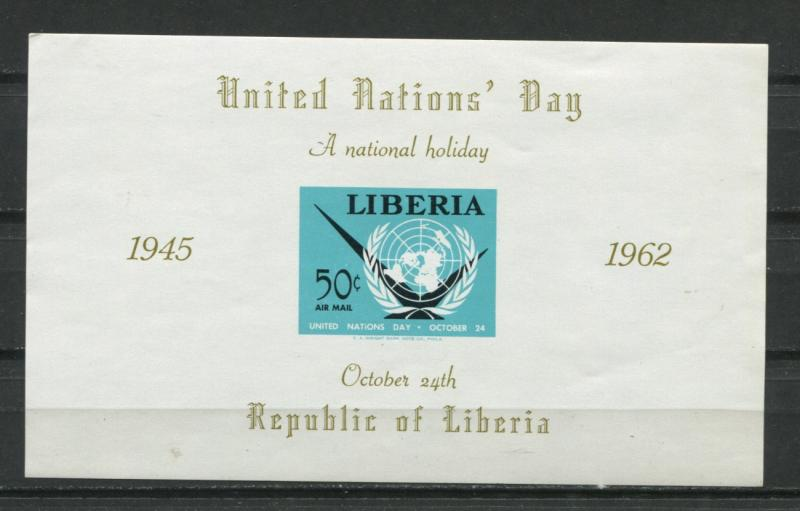 Liberia 1962 Sheet Sc C145 MNH United Nation's Day