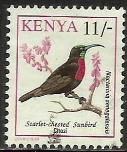 Kenya 1993 Scott# 605 Used