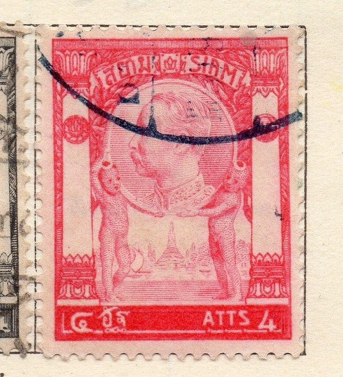 Siam Thailand 1906 Early Issue Fine Used 4a. 181506