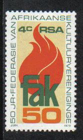 South Africa 1979 MNH F.A.K. complete