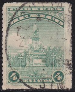 Mexico 653 Hinged Used 1927 Christopher Columbus