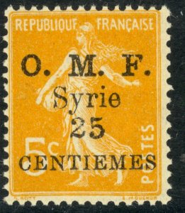 SYRIA 1920-23 25c on 5c SOWER Issue Sc 58 MH